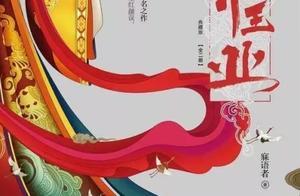 章子怡首部电视剧《上阳赋》终于要播了