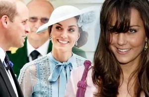 王室专家爆料:凯特护士装出席酒会,威廉像走失的小狗一样跟着她