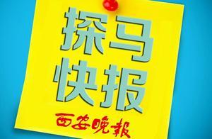 陕西首个政务服务帮办代办平台在西安国际港务区上线