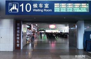 首发车票半天即售完!京雄城际铁路今日全线开通
