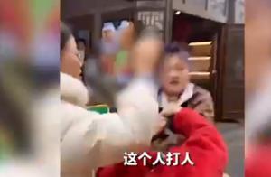 山西平遥古城一店员殴打游客致其面部流血,双方已同意协商处理