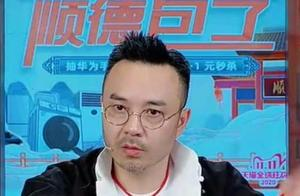 汪涵,李雪琴,李佳琪被消协点名了…