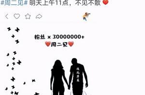 3千万顶流的恋情瓜引发的辟谣!李易峰王一博等均被曝恋情