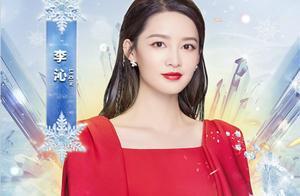 北京卫视嘉宾阵容:李沁凤凰传奇受邀请,最后三位流量与实力并存