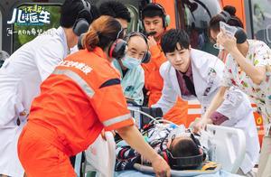 《了不起的儿科医生》首播,陈晓王子文演技好,剧情依旧悬浮无力