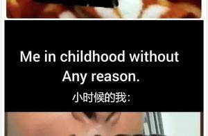 原来全世界人的童年都是一样的