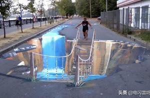 艺术家街头画个桥,路人吓得不敢回家?小小粉笔竟有如此能耐