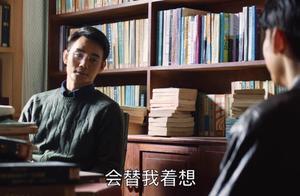 大江大河:杨巡远赴东海,投奔宋运辉,为何最后和梁思申闹翻脸?