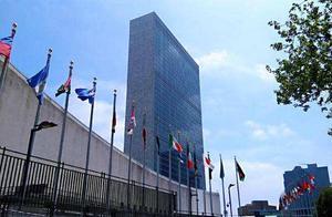 联合国快发不起工资了!美国拖欠11亿美元,中方表态有理有据