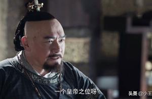 《燕云台》:耶律李胡一脉三代人的谋划,终不过是一场场闹剧!