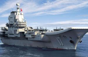 我国首艘国产航母山东舰最新情况:完成海上试验训练项目