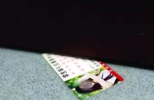 往酒店门缝里塞小卡片,3男子被抓个正着!内容不堪入目