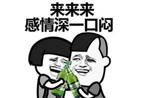 白酒股太上头了?比炒股发财更快的,是飞去贵州白菜价买茅台