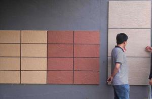 新型瓷砖摔不碎、能弯曲,又轻又软有弹性,将来可能大普及
