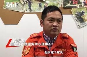 救援队起诉温州失联男孩母亲:索赔经济损失1元,要求公开道歉