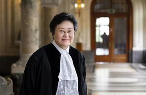 国际法院首位中国籍女法官,连任