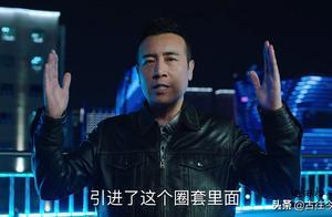 《巡回检察组》郑锐突审被米振东挫败,冯森设局陈明忠变坏人?