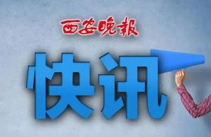大连华讯12名高管被深圳警方逮捕 涉案高达27亿元