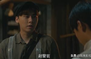 《隐秘而伟大》:赵志勇这样的人,活在战乱的时代,结局很惨吧?