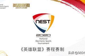NEST全国电子竞技大赛今日开战,12支顶尖战队蓄势待发
