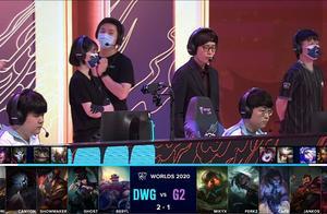 DWG晋级决赛,LCK官推:谢谢G2这顿美餐