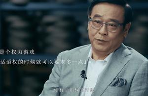 """影视圈的堕落,是从""""尔冬升们""""不敢说,""""李成儒""""被围攻开始的"""