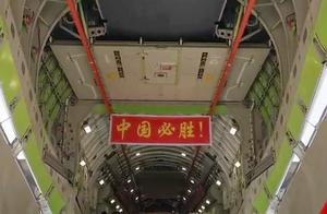 11架运输机从7地运一个旅到武汉,运20战胜多重压力完成首秀