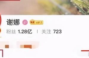 网传《快本》谢娜将被李晟替代,李晟发文:怎么天天拿出来遛