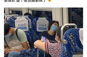 孙燕姿:我真的没有去搭高铁