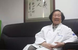 88岁老教授还在出门诊、做科研!习近平总书记曾看望过她,金庸先生也给她题过字
