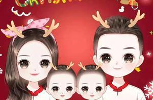 换个2021年的新年头像吧,真人版的手绘全家福头像,幸福满满