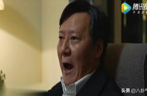 《大江大河2》老程釜底抽薪逼宋运辉低头,却没想败在梁思申手上
