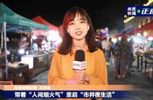 """""""央视甜妹""""王冰冰回应爆红!看到真实的她…原来我们都被骗了"""