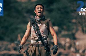 无论如何,《金刚川》这部特殊的主旋律电影,都将青史留名