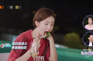 《女儿们的恋爱3》开播,金晨随性太好笑,张绍刚你是来抬杠的吗