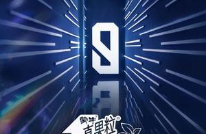 《青春有你3》预告+正片:超燃导师秀来袭,训练生初舞台曝光