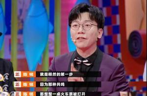 《奇葩说》:陈铭又一次力挽狂澜,他到底凭什么扭转败局?