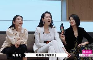 《演员请就位2》陈凯歌回怼李成儒,唐一菲难忍角色选择退赛