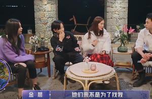 """《女儿3》男嘉宾陈一鸣""""见家长"""",谁留意金晨?这CP甜度满分"""