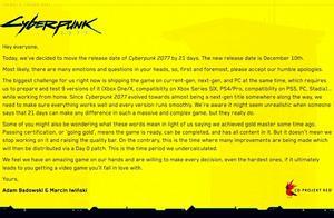 跳票王又跳票:《赛博朋克2077》宣布延期至12月10日发售
