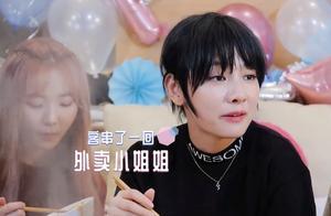 硬糖少女剧透MV,郑乃馨是学生,陈卓璇是销售,刘些宁本色出演