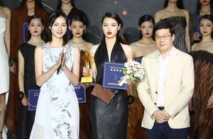18岁女孩陈驰夺冠 2020第十五届中国超级模特大赛在京落幕