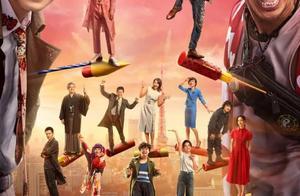 陈思诚打造《唐探3》,票房冠绝榜单,你还不去看吗?