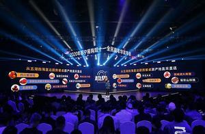 1031超级秀现场超级星主播,今年苏宁双十一要玩儿一票大的
