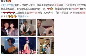 陈法蓉愿为刘德华放弃环球小姐 53岁的她至今单身