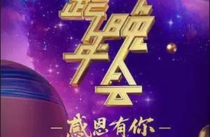"""为高以翔,王力宏巨额解约浙江卫视""""感恩有你""""主题跨年演唱会"""