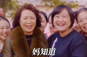 《李焕英》票房破9亿,电影取景地走红,贾玲同学包场观影力挺