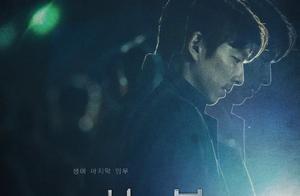 韩国电影最终对秦始皇下手了,孔刘朴宝剑新电影《徐福》发布海报