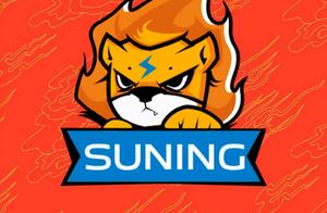 SN退出LPL?知情人爆料:苏宁已将席位卖给微博,即将改名