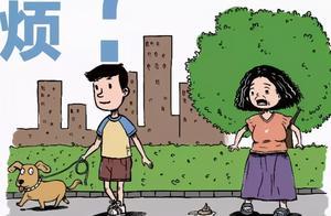 """青岛一小区全面禁止业主饲养宠物惹争议:蛮横""""一刀切"""""""